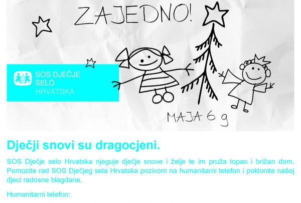 Dječji snovi – božićna kampanja SOS Dječjeg sela Hrvatska