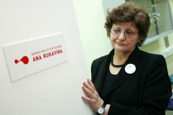 Podržite djelovanje Banke krvi iz pupkovine Ana Rukavina