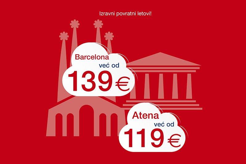 Atena i Barcelona - povoljniji letovi uz novu akciju Croatia Airlinesa