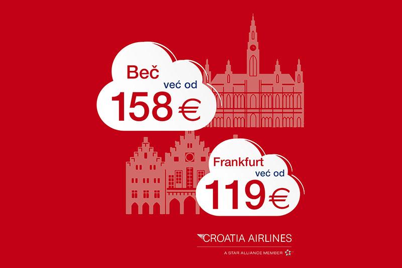 Ovog adventa posjetite Frankfurt i Beč - sada još povoljnije