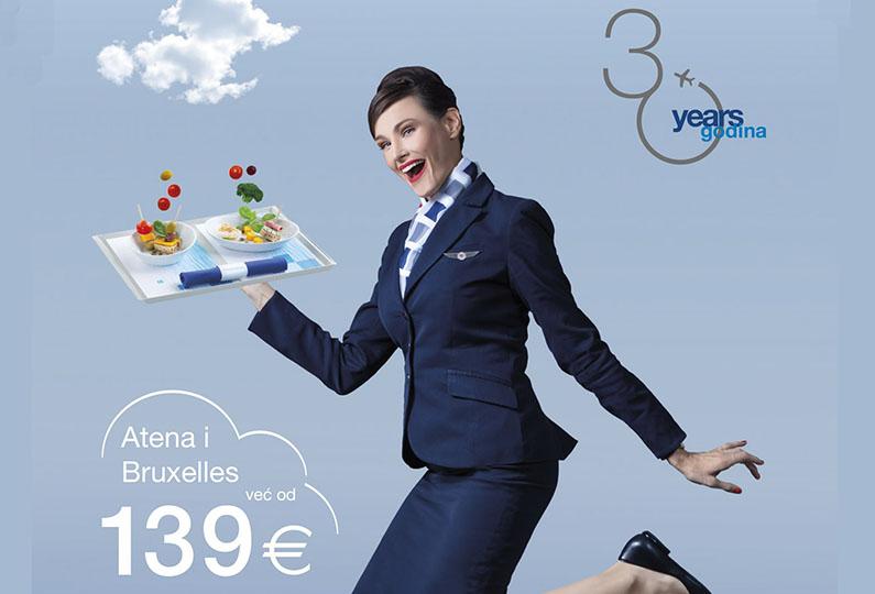 Croatia Airlines slavi i časti: Atena i Bruxelles već od 139 eura