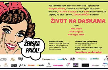 Mila Elegović, Nina Violić i Ana Begić Tahiri u još