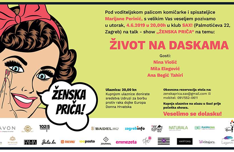 Mila Elegović, Nina Violić i Ana Begić Tahiri u još jednoj Ženskoj priči
