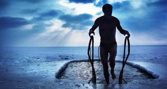 Ayurveda čuva vaše zdravlje u zimskim mjesecima