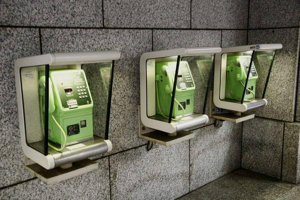 Zeleni telefon - okolišu na usluzi