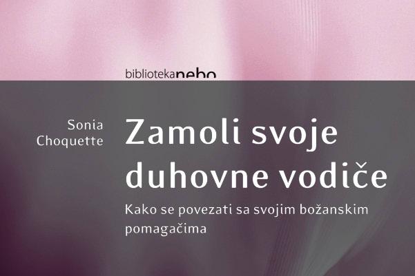 Gostovanje Sonie Choquette u Zagrebu