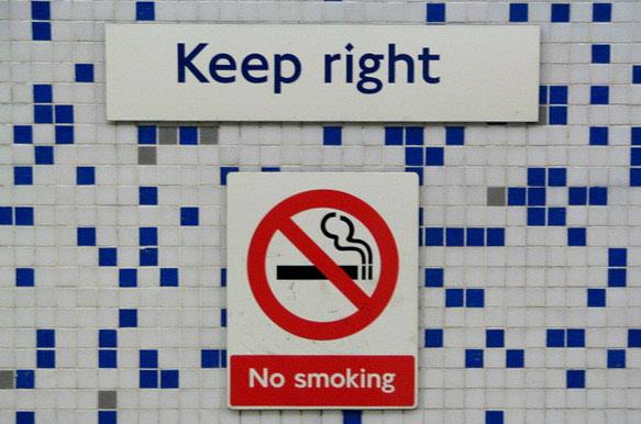Prestani pušiti i pobijedi